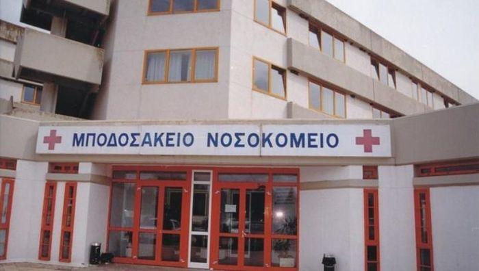 Νέο κρούσμα κορωνοϊού από τη Καστοριά στο Μποδοσάκειο Νοσοκομείο