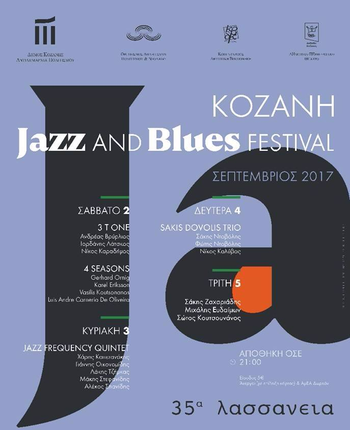 Jazz and Blues Festival...Έρχεται 2 με 5 Σεπτεμβρίου!