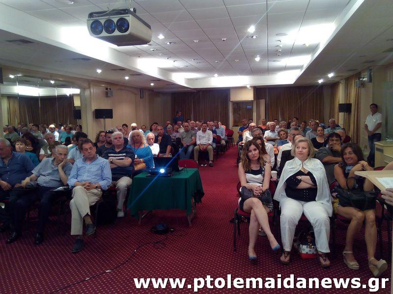 Με απόλυτη επιτυχία πραγματοποιήθηκε η παρουσίαση του πολιτικού φορέα «ΕΛΕΥΘΕΡΗ ΠΑΤΡΙΔΑ» στην πόλη του Βόλου.