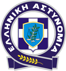 Μηνιαία δραστηριότητα των Αστυνομικών Υπηρεσιών Δυτικής Μακεδονίας του μήνα Σεπτεμβρίου 2018