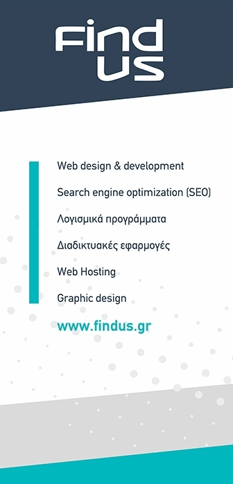 FindUs - WebDesign