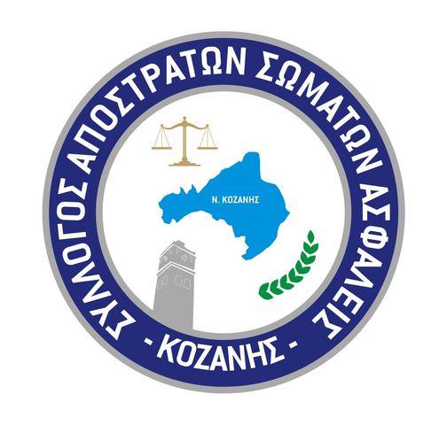 «Εκλογή Νέου Διοικητικού Συμβουλίου, Εξελεγκτικής Επιτροπής και αντιπροσώπους για Π.Ο.Α.Σ.Α.».-