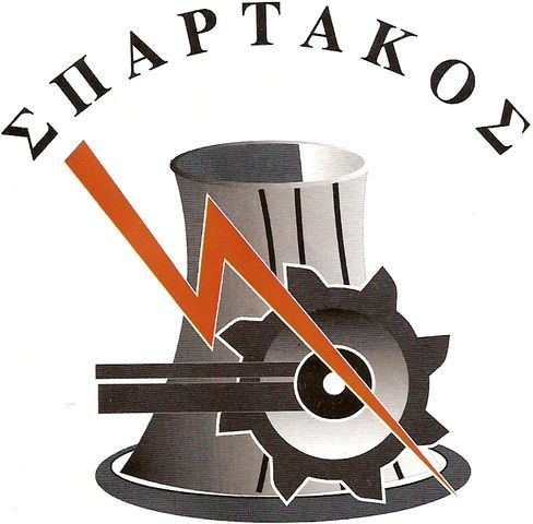 Βαρυσήμαντη συνάντηση ΣΠΑΡΤΑΚΟΥ – ΣΤΑΘΑΚΗ  Επί τάπητος όλα τα «καυτά» ζητήματα
